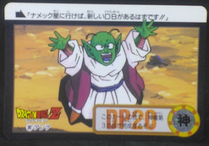 trading card game jcc carte dragon ball z Carddass Part 24 n°302 (Total n°948) (1995) bandai dendé dbz cardamehdz