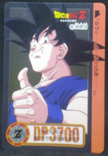 Charger l'image dans la galerie, trading card game jcc carte dragon ball z Carddass Part 24 n°324 (Total n°970) (1995) bandai songoku dbz cardamehdz