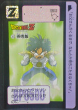Charger l'image dans la galerie, trading card game jcc carte dragon ball z Carddass Part 8 n°303 (1991) bandai songohan dbz