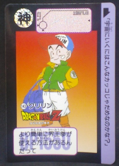trading card game jcc carte dragon ball z Carddass Part 91 n°143 (1991) bandai krilin dbz cardamehdz