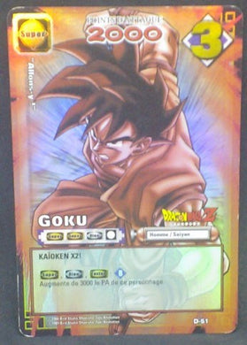 trading card game jcc carte dragon ball z Cartes à jouer et à collectionner (JCC) Part 1 D-51 (2005) bandai songoku dbz cardamehdz