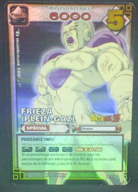 trading card game jcc carte dragon ball z Cartes à jouer et à collectionner (JCC) Part 1 D-77 (2005) bandai freezer dbz cardamehdz