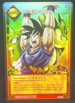 trading card game jcc carte dragon ball z Cartes à jouer et à collectionner (JCC) Part 3 D-368 (2006) bandai songoku dende polunga dbz cardamehdz