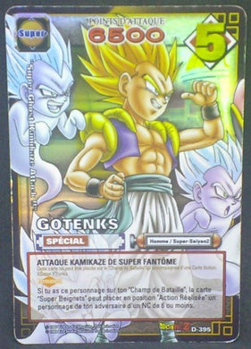 trading card game jcc carte dragon ball z Cartes à jouer et à collectionner (JCC) Part 4 D-395 (2006) bandai gotenks dbz cardamehdz