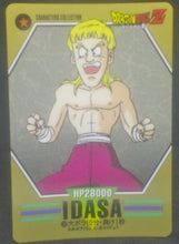 Charger l'image dans la galerie, trading card game jcc carte dragon ball z Characters Collection Part 1 n°32 (1994) bandai idasa