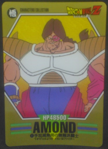 trading card game jcc carte dragon ball z Characters Collection Part 1 n°35 (1994) bandai Amondo