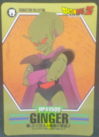 trading card game jcc carte dragon ball z Characters Collection Part 1 n°38 (1994) bandai ginger