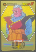 Charger l'image dans la galerie, trading card game jcc carte dragon ball z Characters Collection Part 1 n°6 (1994) bandai kibito