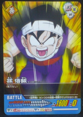 tcg jcc carte dragon ball z Data Carddass 2 Part 1 n°003-II (2006) Songohan bandai dbz cardamehdz