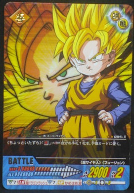 tcg jcc carte dragon ball z Data Carddass 2 Part 1 n°005-II (2006) Songoten bandai dbz cardamehdz