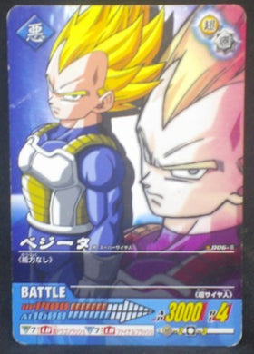 tcg jcc carte dragon ball z Data Carddass 2 Part 1 n°006-II (2006) vegeta bandai dbz cardamehdz