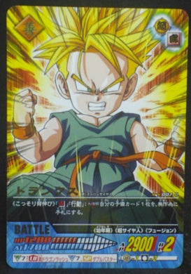 tcg jcc carte dragon ball z Data Carddass 2 Part 1 n°007-II (2006) Trunks bandai dbz cardamehdz