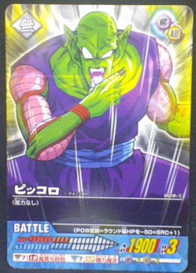 tcg jcc carte dragon ball z Data Carddass 2 Part 1 n°009-II (2006) piccolo bandai dbz cardamehdz