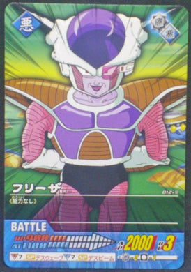trading card game jcc carte dragon ball z Data Carddass 2 Part 1 n°012-II bandai 2006 Frieza dbz