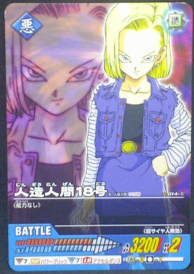 tcg jcc carte dragon ball z Data Carddass 2 Part 1 n°014-II (2006) android n°18 bandai dbz cardamehdz