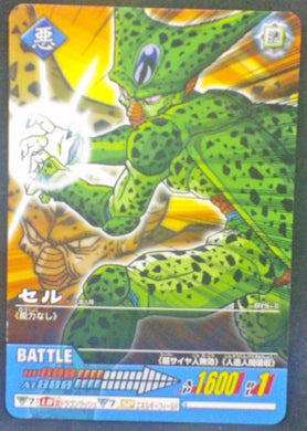 carte dragon ball z Data Carddass 2 Part 1 n°015-II bandai 2006 cell dbz