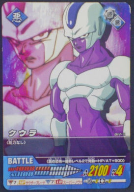 trading card game jcc carte dragon ball z Data Carddass 2 Part 1 n°017-II bandai 2006 cooler dbz