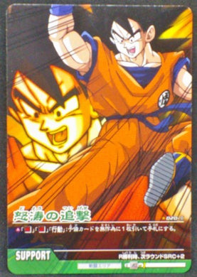 carte dragon ball z Data Carddass 2 Part 1 n°020-II bandai 2006 songoku