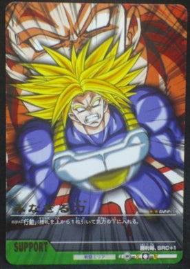 tcg jcc carte dragon ball z Data Carddass 2 Part 1 n°022-II (2006) trunks bandai dbz cardamehdz