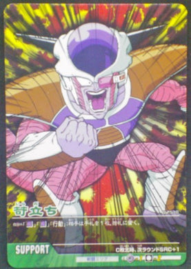 trading card game jcc carte dragon ball z Data Carddass 2 Part 1 n°025-II bandai 2006 frieza dbz
