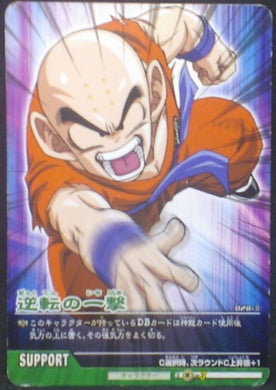 tcg jcc carte dragon ball z Data Carddass 2 Part 1 n°028-II (2006) krilin bandai dbz cardamehdz