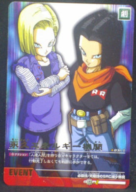 tcg jcc carte dragon ball z Data Carddass 2 Part 1 n°031-II (2006) android n°17 et n°18 bandai dbz cardamehdz