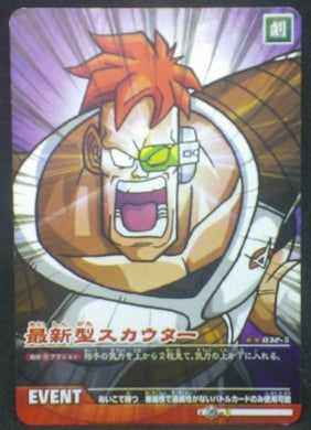 tcg jcc carte dragon ball z Data Carddass 2 Part 1 n°032-II (2006) reacum bandai dbz cardamehdz