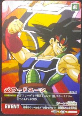 tcg jcc carte dragon ball z Data Carddass 2 Part 1 n°033-II (2006) bardock bandai dbz cardamehdz