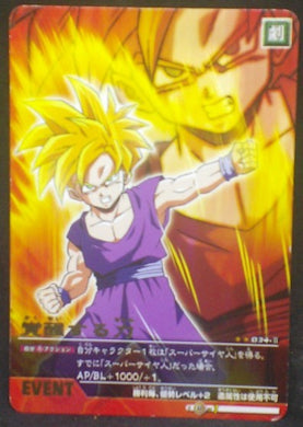 tcg jcc carte dragon ball z Data Carddass 2 Part 1 n°034-II (2006) songohan bandai dbz cardamehdz