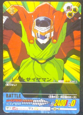 tcg jcc carte dragon ball z Data Carddass 2 Part 1 n°039-II (2006) Great saiyaman bandai dbz cardamehdz