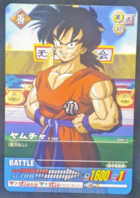 carte dragon ball z Data Carddass 2 Part 1 n°041-II (2006) bandai yamcha dbz