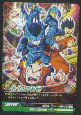 tcg jcc carte dragon ball z Data Carddass 2 Part 1 n°044-II (2006) cell junior vs yamcha tenshinhan krilin bandai dbz cardamehdz