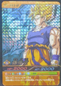 trading card gam jcc carte dragon ball z Data Carddass Bakuretsu Impact Part 1 n°010-III (2007) Bandai prisme  songoku