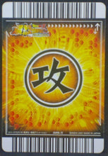 Charger l'image dans la galerie, trading card game jcc carte dragon ball z Data Carddass Bakuretsu Impact Part 1 n°026-III bandai 2007 vegeta dbz