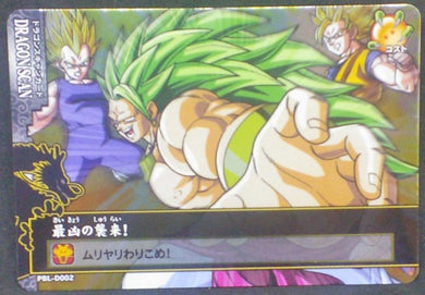trading card game jcc carte dragon ball z Data Carddass DBKaï Dragon Battlers Carte hors series PBL-D002 (2009) Bandai songoku vegeta broly dbz cardamehdz