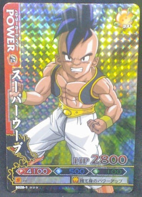 trading card game jcc carte dragon ball z Data Carddass DBKaï Dragon Battlers Part 1 B028-1 (2009) uub dbz cardamehdz