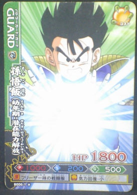 tcg jcc carte dragon ball z Data Carddass DBKaï Dragon Battlers Part 1 n°B006-1 (2009) bandai songohan dbz cardamehdz