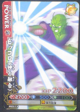 tcg jcc carte dragon ball z Data Carddass DBKaï Dragon Battlers Part 1 n°B023-1 (2009) bandai piccolo dbz cardamehdz