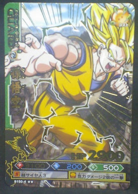 trading card game jcc carte dragon ball z Data Carddass DBKaï Dragon Battlers Part 4 B150-4 (2009) bandai songoku dbz cardamehdz