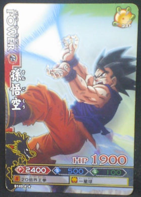 tcg jcc carte dragon ball z Data Carddass DBKaï Dragon Battlers Part 4 n°B149-4 (2009) bandai songoku dbz cardamehdz