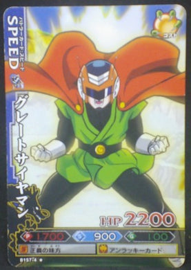 tcg jcc carte dragon ball z Data Carddass DBKaï Dragon Battlers Part 4 n°B157-4 (2009) bandai Great saiyaman dbz cardamehdz
