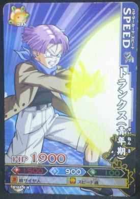 tcg jcc carte dragon ball z Data Carddass DBKaï Dragon Battlers Part 4 n°B164-4 (2009) bandai trunks dbz cardamehdz