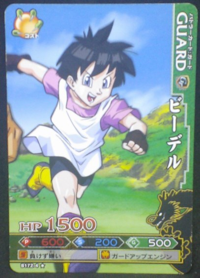 tcg jcc carte dragon ball z Data Carddass DBKaï Dragon Battlers Part 4 n°B172-4 (2009) bandai videl dbz cardamehdz