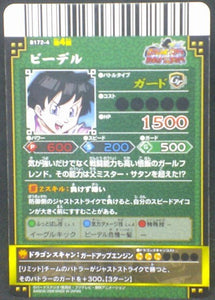 tcg jcc carte dragon ball z Data Carddass DBKaï Dragon Battlers Part 4 n°B172-4 (2009) bandai videl dbz cardamehdz verso