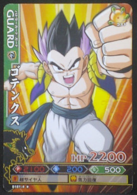 tcg jcc carte dragon ball z Data Carddass DBKaï Dragon Battlers Part 4 n°B181-4 (2009) bandai gotenks dbz cardamehdz