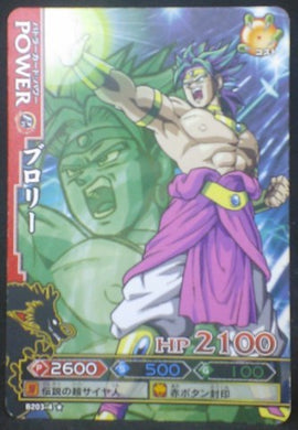 tcg jcc carte dragon ball z Data Carddass DBKaï Dragon Battlers Part 4 n°B203-4 (2009) bandai broly dbz cardamehdz