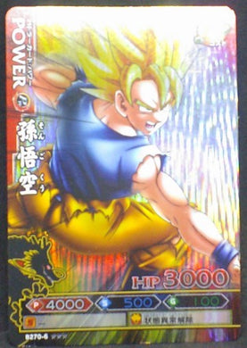 trading card game jcc carte dragon ball z Data Carddass DBKaï Dragon Battlers Part 6 B270-6 (2010) bandai songoku dbz cardamehdz