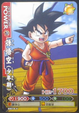 tcg jcc carte dragon ball z Data Carddass DBKaï Dragon Battlers Part 6 n°B261-6 (2010) bandai songoku dbz cardamehdz