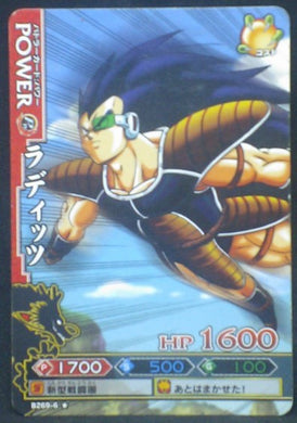 tcg jcc carte dragon ball z Data Carddass DBKaï Dragon Battlers Part 6 n°B269-6 (2010) bandai radditz dbz cardamehdz