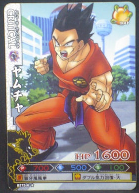 tcg jcc carte dragon ball z Data Carddass DBKaï Dragon Battlers Part 6 n°B275-6 (2010) bandai yamcha dbz cardamehdz